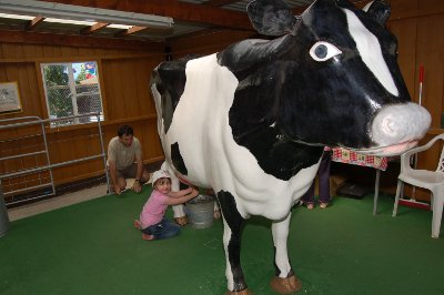 Milking the Cyber Cow at Dairyland Farm World